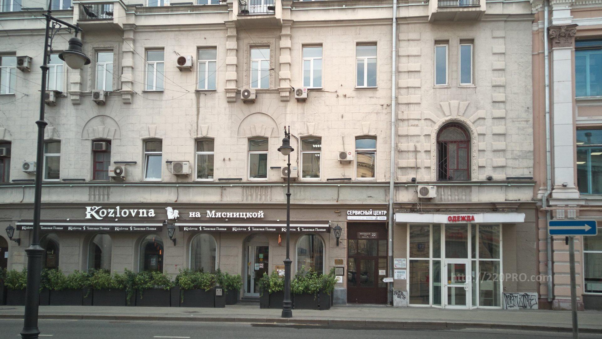 офис на Мясницкой улице